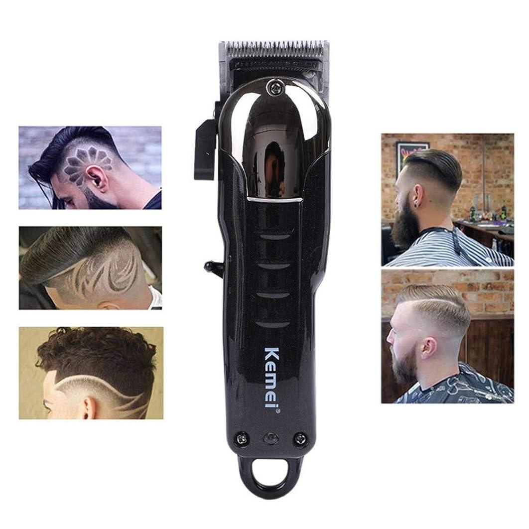 労苦錫すばらしいですバリカン、ミニ充電式電動ヘアトリマー切断機男性スタイルツール用男性顔毛リムーバー