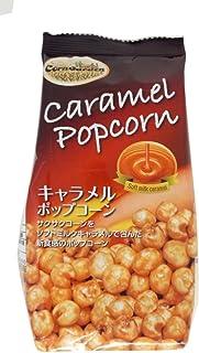 坂金製菓 キャラメルポップコーン 52g×12袋