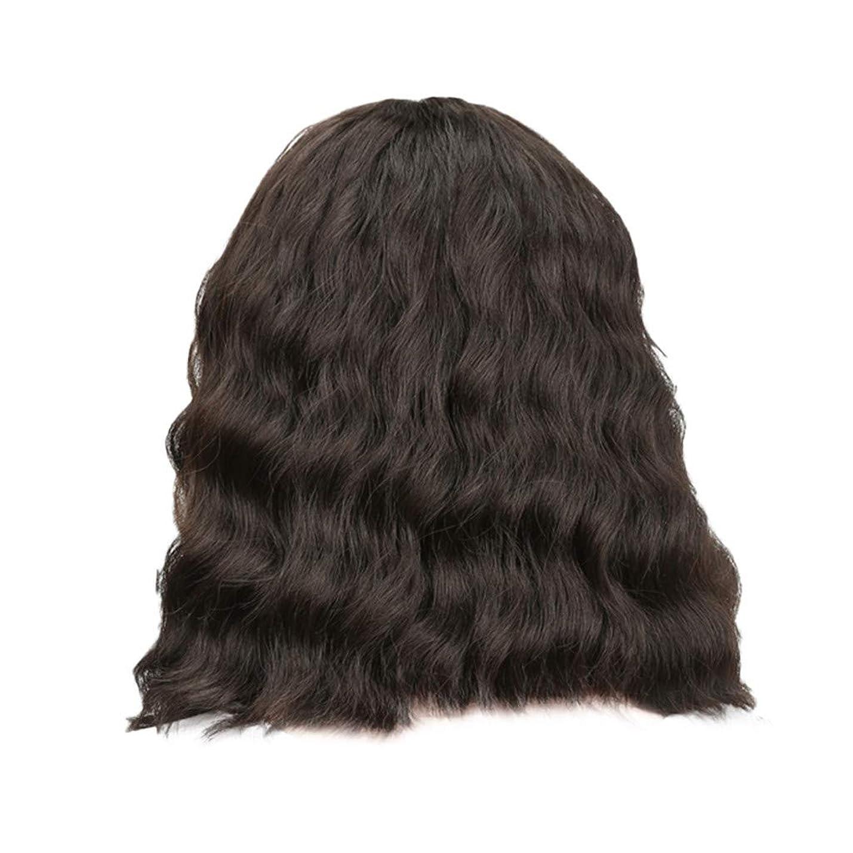パレード群衆壁女性の黒の短い巻き毛のかつらボブ波かつらローズネット34 cm