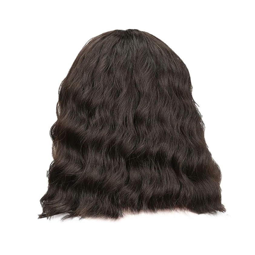 流暢行く地中海女性の黒の短い巻き毛のかつらボブ波かつらローズネット34 cm