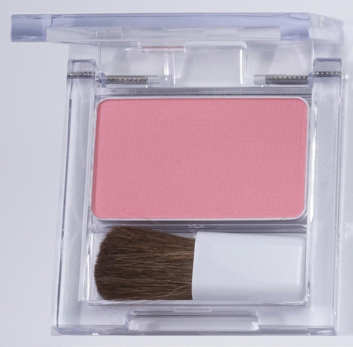 排出飛び込む石炭ポルトA お肌に輝きとピュアな透明感 チークカラー 1号:ピンク(2226)