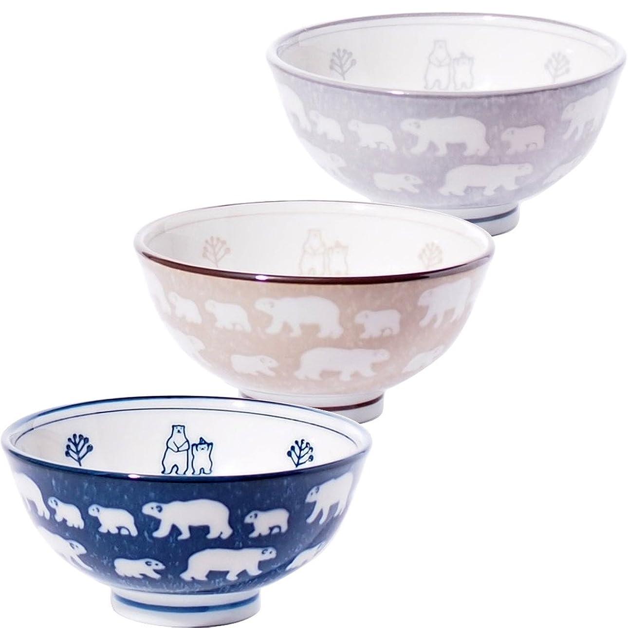尾相続人銀行みのる陶器 軽量茶碗 白くま 直径12cm 3色(ベージュ?グレー?ネイビー)セット