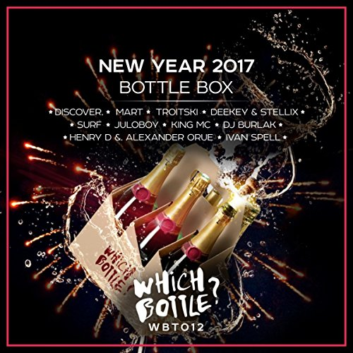 New Year 2017 Bottle Box