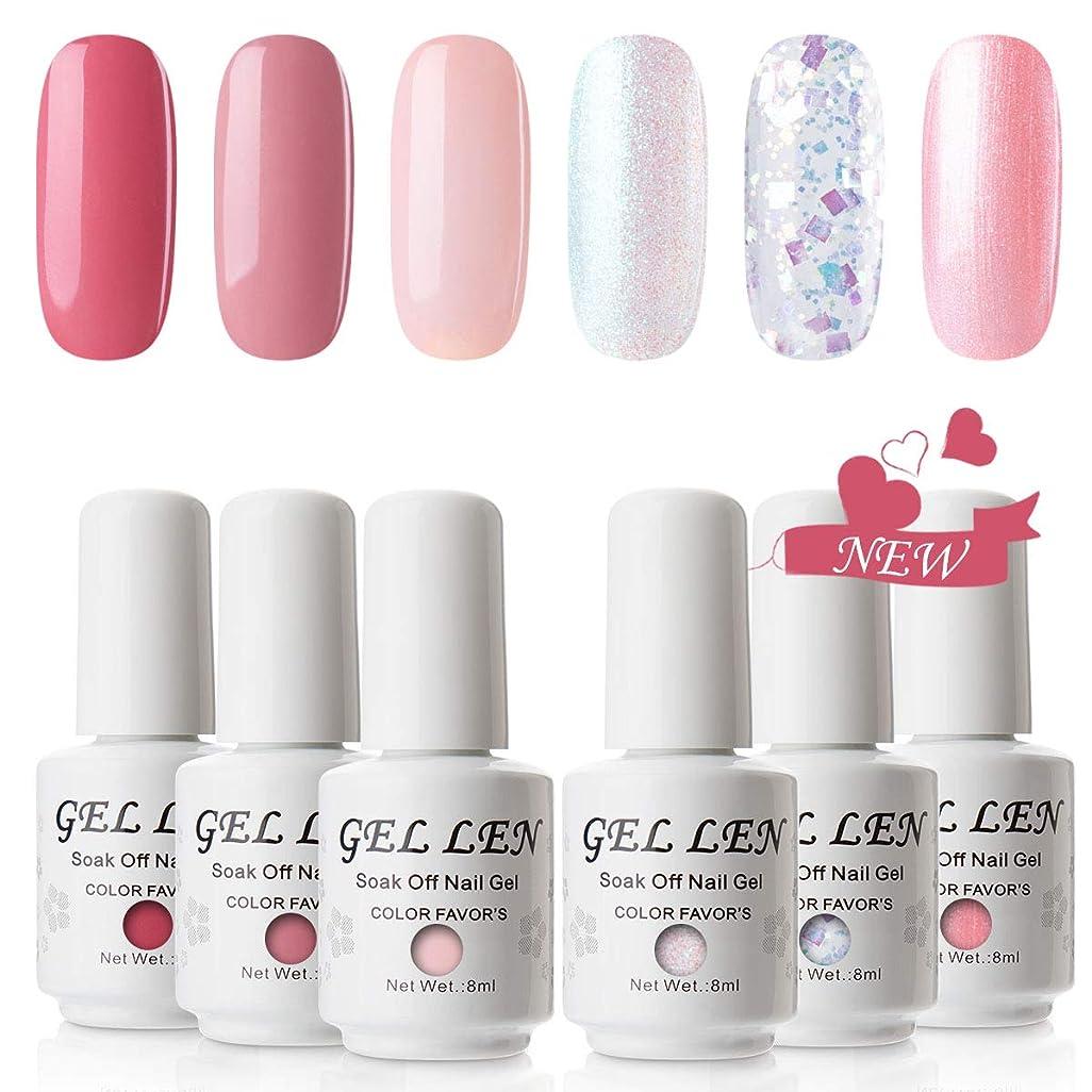 フォーム支配するずるいGellen ジェルネイル カラージェル 厳選6色 UV/LED ラメ 全ての女性に愛されるカラー 8ml ピンク ホワイトラメ