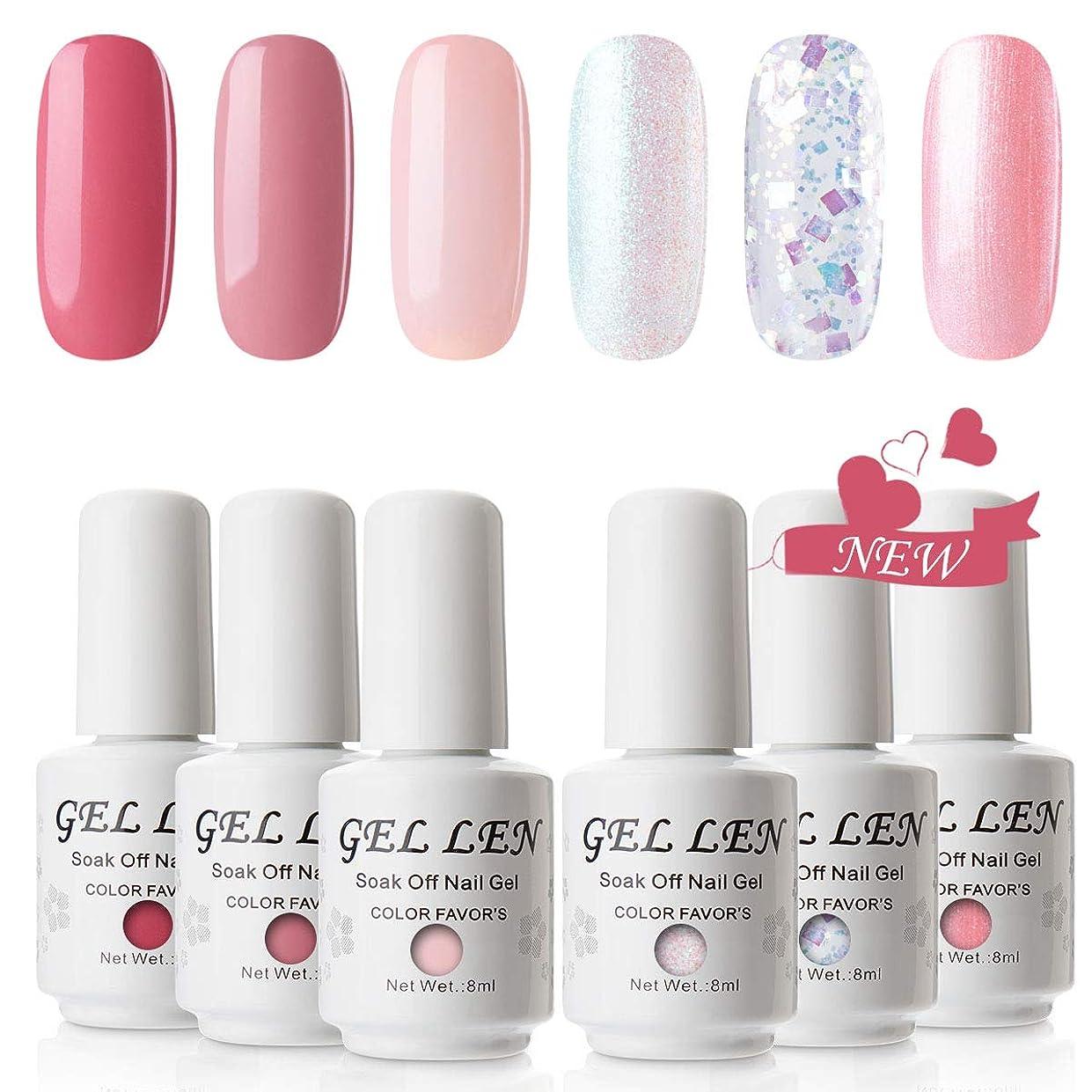 範囲北方教義Gellen ジェルネイル カラージェル 厳選6色 UV/LED ラメ 全ての女性に愛されるカラー 8ml ピンク ホワイトラメ
