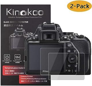 kinokoo Película de Vidrio Templado para Nikon D3500/D3400/D3300/D3200/D3100 Crystal Clear Film Protector de Pantalla Nikon D3500 D3400 D3300 D3200 D3100 sin Burbujas/antiarañazos (Paquete de 2)