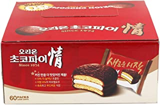 Orion Choco Pie with Marshmallow Cream, Korean Chocolate Cakes, Pack of 60