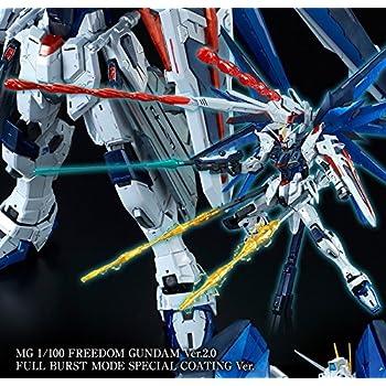 バンダイ MG 1/100 フリーダムガンダム Ver.2.0 フルバーストモード スペシャルコーティングVer.