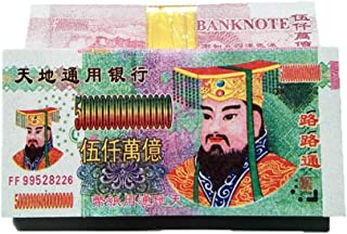 500 Pcs Chinese Joss Paper Money,Hell Bank Notes for Funerals, The Qingming Festival and The Hungry Ghost Festival