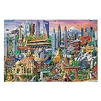 1000 ピース ジグソーパズル 世界的名所 パズル ャルアートコレクション - 木製パズル 大人 向け