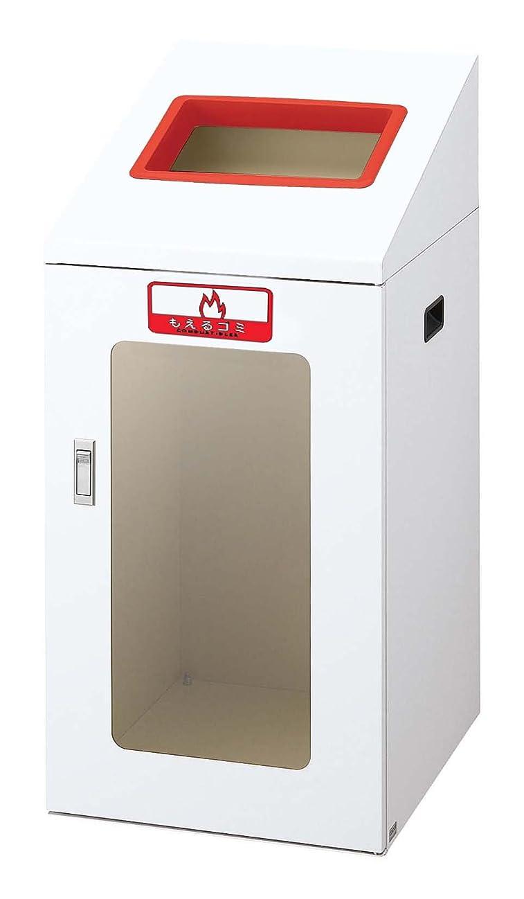 毒液評価する労働CONDOR リサイクルボックス TIS-90 もえるごみ YW-363L-ID