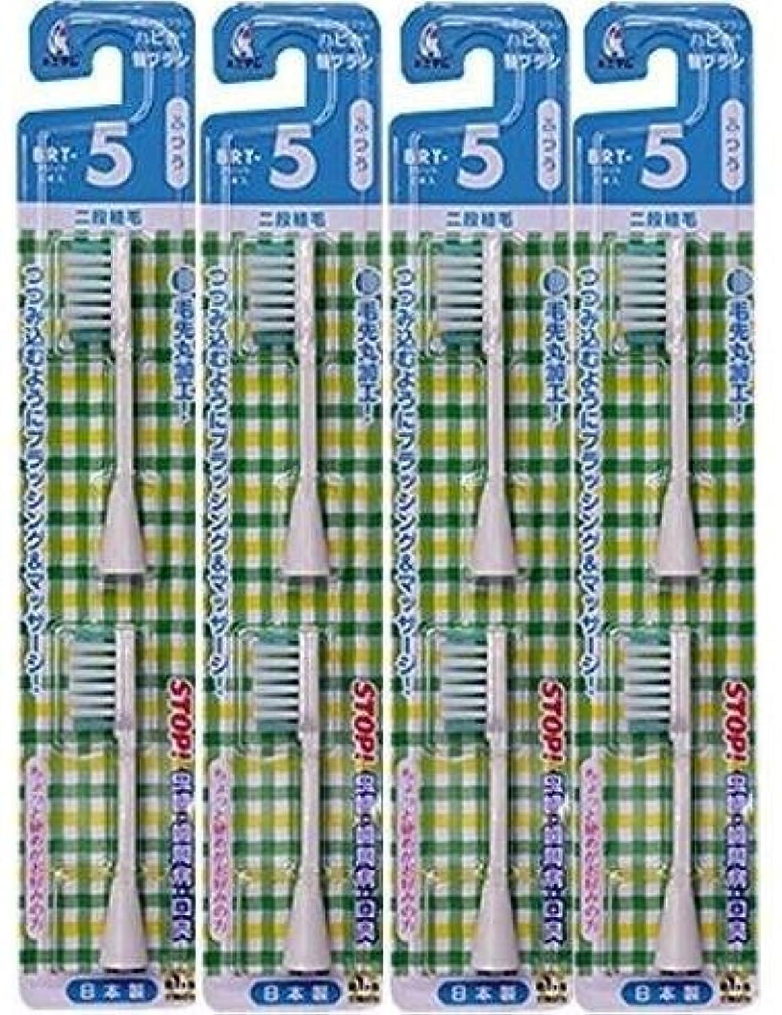 コーナー日没電気的電動歯ブラシ ハピカ専用替ブラシふつう 2段植毛2本入(BRT-5T)×4個セット
