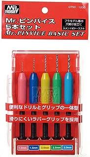 Gundam Mr. Pinvice Basic Set - Hobby Tool by GSI Creos
