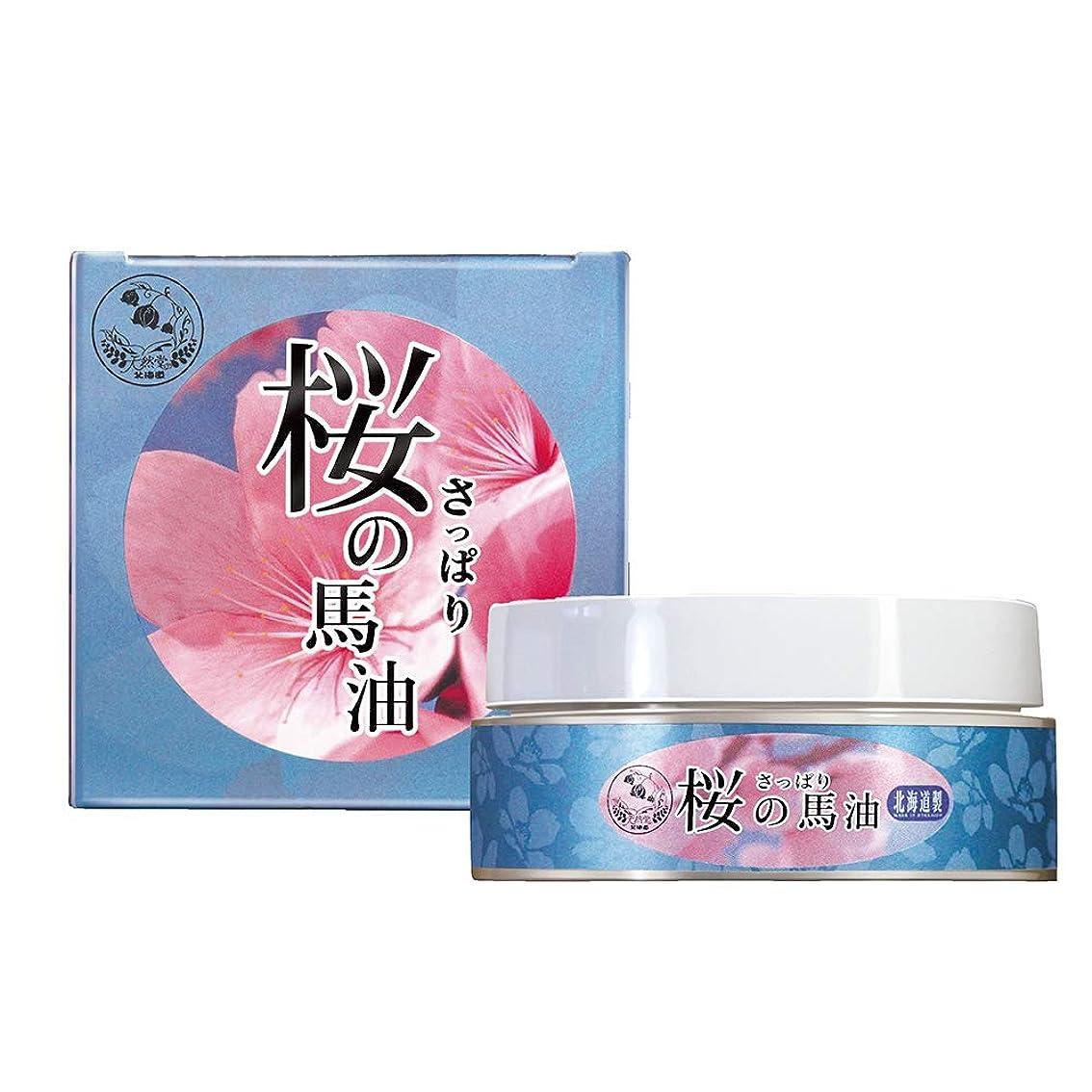 価値影響ソーダ水桜の馬油クリーム 80g / 北海道天然堂