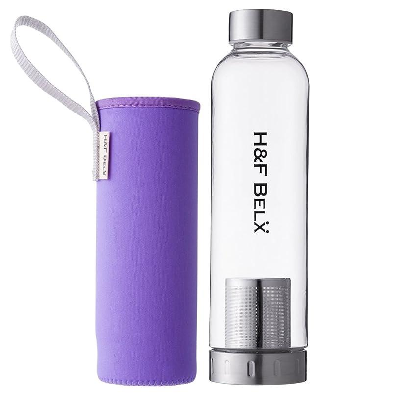 君主制愛情チャレンジH&F BELX ティータンブラー(M 550ml)-軽量茶こし付き水筒- (パープル)