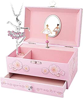 RR ROUND RICH DESIGN Kids Musical Jewelry Box for Girls with Drawer and Jewelry Set with Ballerina Theme - Swan Lake Tune ...