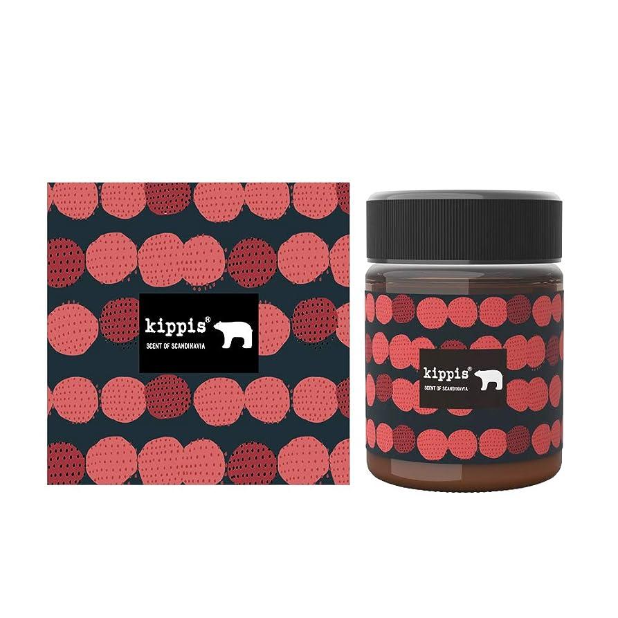 うめき物理的に誠意キッピス 髪と肌のトリートメントワックス(甘酸っぱい真っ赤なベリーの香り)40g