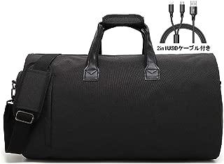 HIBARI ガーメントバッグ 大容量 USBケーブル付き スーツ収納 靴収納 出張 旅行 結婚式 防水 ポケット付き キャリーオン コンパクト ジム用 耐久性 機能性抜群 シンプル スーツを綺麗な状態 ブラック グレー