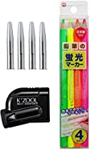 Kutsuwa Hi LiNE Highlighter Pencil 4 Brilliant Fluorscent Colors (PA001), STAD Metal Pencil Cap 1 Pack (RB017), STAD Angle Adjustable Pencil Sharpener K'ZOOL Black(RS018BK) - Value Set
