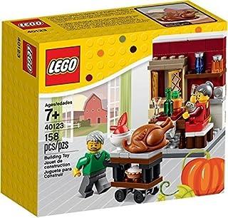 レゴ (LEGO) サンクス ギビング・フェスト【40123】