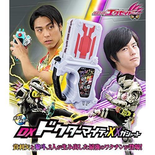 Kamen Rider Ex-Aid DX Mighty Brothers XX Gashat JAPAN