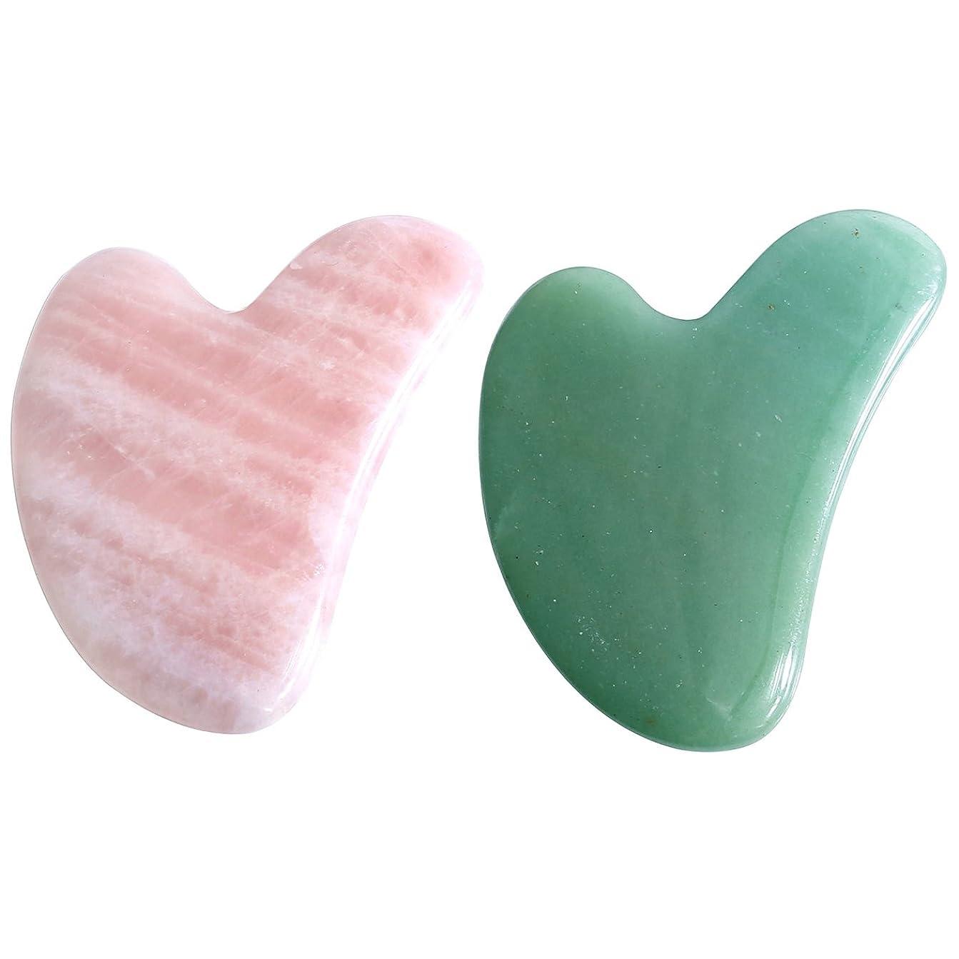 知事委任疑い者2点セット2pcsFace / Body Massage rose quartz/ Adventurine heart shape Gua Sha 心臓の/ハート形状かっさプレート 天然石ローズクォーツ 翡翠,顔?ボディのリンパマッサージ