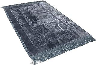 Unmovable Velvet Prayer Mat Larg, Size 80x120 cm - D-005