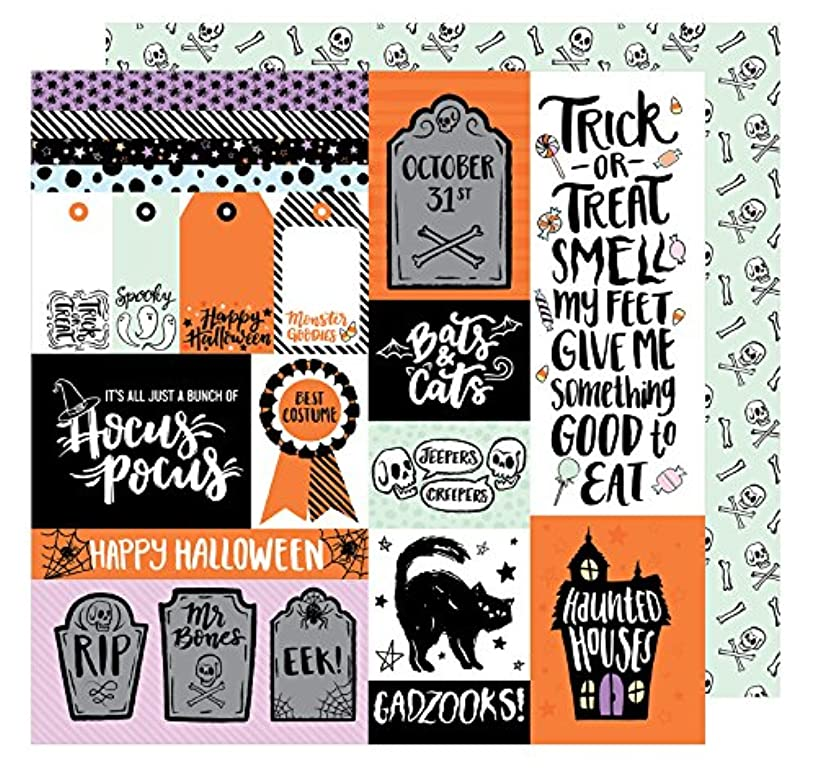 American Crafts BOOtiful Night 25 Pack of 12 x 12 Inch Paper Gadzooks, Piece