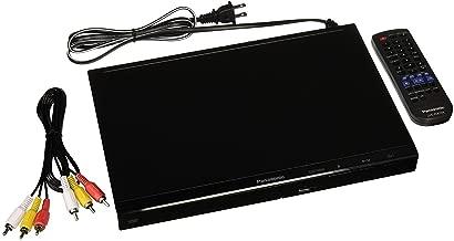 Panasonic DVD-S500 Region Free DVD Player 012345678 on Any TV. Worldwide USE.