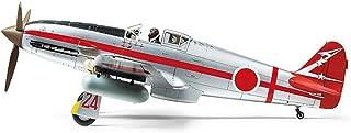 Tamiya 300061115 Avión de Combate