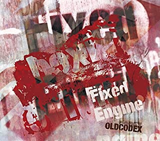 Mejor Oldcodex Fixed Engine de 2020 - Mejor valorados y revisados