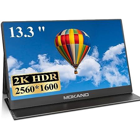 モバイルモニター,2K ゲーミングモニター 13.3インチMOKANO ディスプレイ sRGB100%色域 IPS液晶パネル パソコン モニター 内蔵スピーカー搭載 超軽薄型 モニター 在宅ワーク オンライン授業 PSE認証済みPS4/PS5/Switch/XBOX/PC/Mac/スマホなど対応 日本語説明書