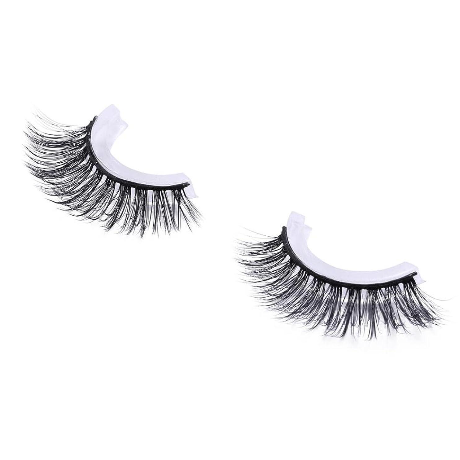 配当アンプ市場Feteso 1ペア つけまつげ 上まつげ Eyelashes アイラッシュ まつげエクステ扩展 レディース 化粧ツール アイメイクアップ 人気 手作り ナチュラル 柔らかい 装着簡単 綺麗 変身