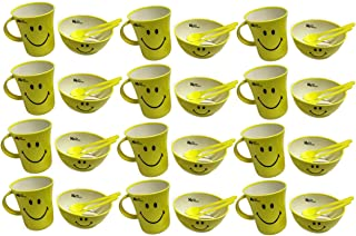 Kids Trends Smiley Bowl Gift Set of Bowl & Mug for,Return Gifts for Kids Birthday Party (Pack of 6)