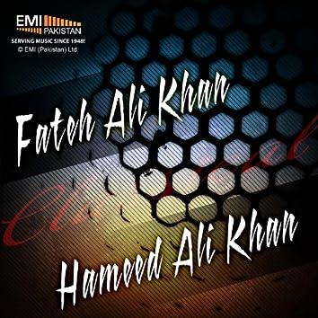 Fateh Ali Khan and Hameed Ali Khan