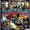 ◇ < キャラクター ランチクロス > ウルトラ大怪獣ラッシュ (黒) 10 < 給食なふきん ランチョンマット >
