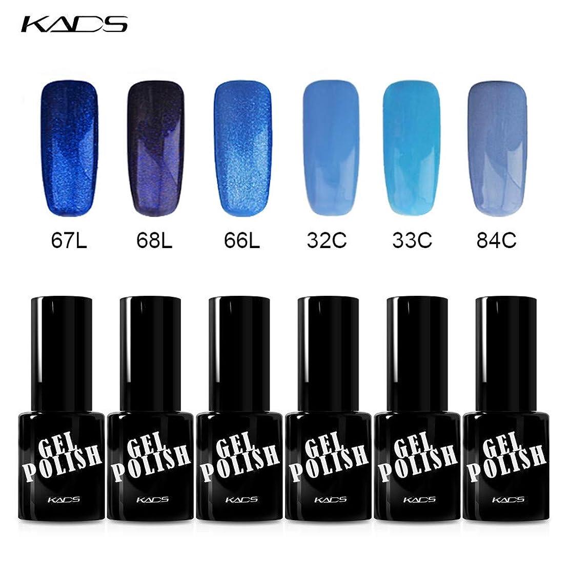 フロンティア気楽なそれにもかかわらずKADS ジェルネイルカラーポリッシュ 6ボトルセット UV/LED対応 ブルー系 マニキュアセット (セット4)