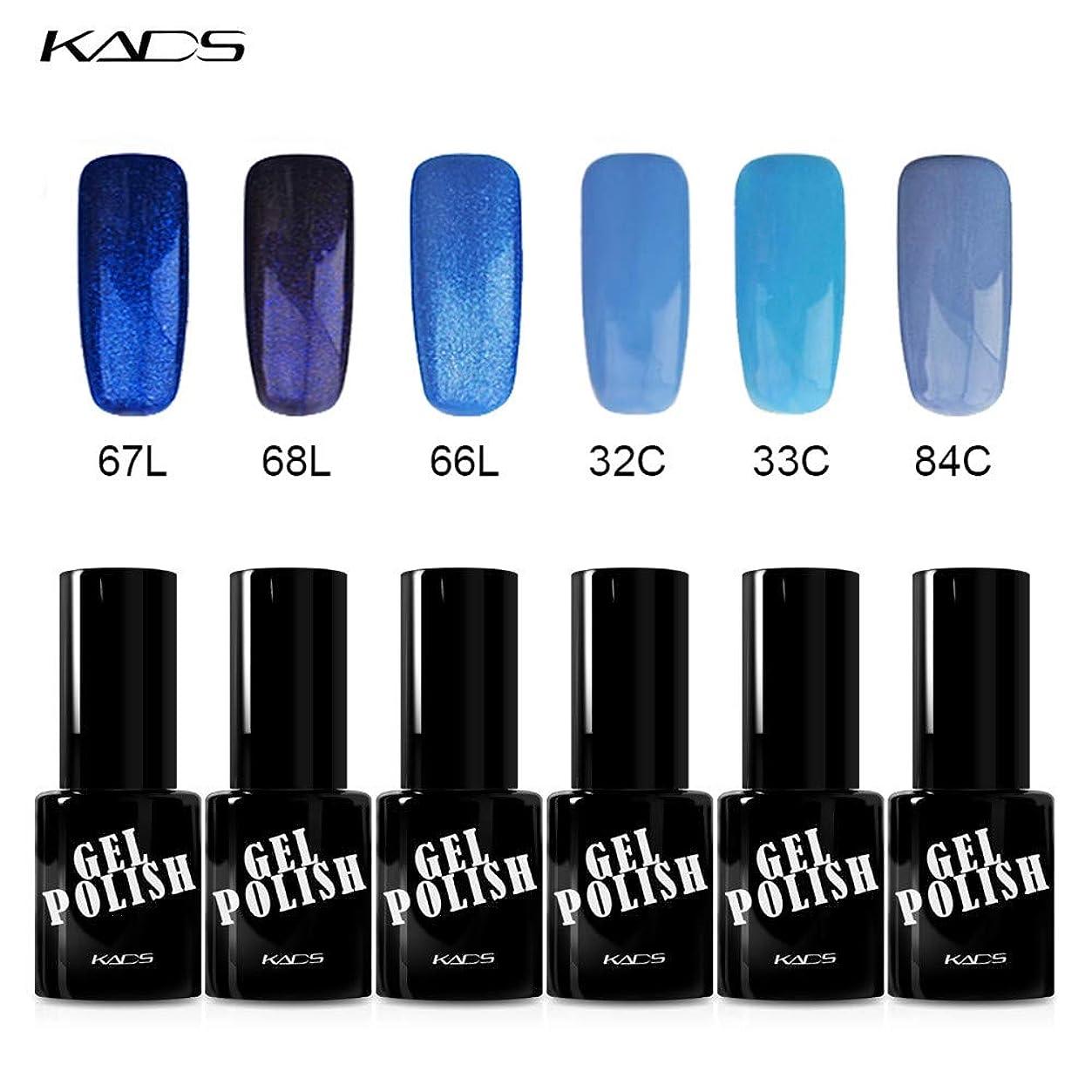 マーガレットミッチェル専門知識展開するKADS ジェルネイルカラーポリッシュ 6ボトルセット UV/LED対応 ブルー系 マニキュアセット (セット4)