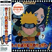 Oh! Naruto Nippon 6 by Japanimation (2004-11-17)