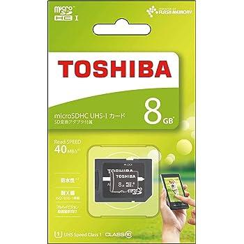 TOSHIBA microSDHCカード 8GB Class10 UHS-I対応 (最大転送速度40MB/s) MSDAR40N08G