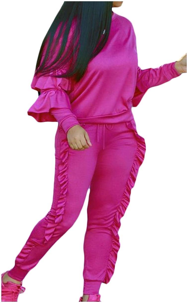 激怒戸惑う項目sayahe 女性パッチワークツーピースラウンジラッフルスキニーソリッドセットトラックスーツ
