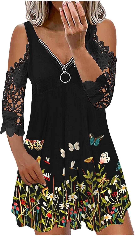 ONHUON Dresses for Summer,Womens Off Shoulder Solid Color Dress Loose V-Neck Short Mimi Dresses for Beach