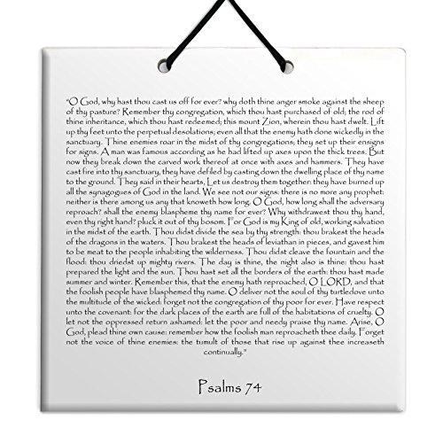 Hout MDF tegel muur opknoping Heilige Teksten & Schrijvingen Engels Psalmen hoofdstuk 74 TEHILLIM תהילי