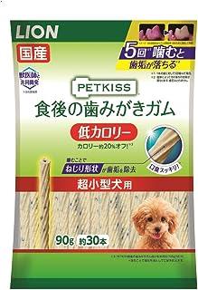 ライオン (LION) ペットキッス (PETKISS) 犬用おやつ 食後の歯みがきガム 低カロリー 超小型犬用