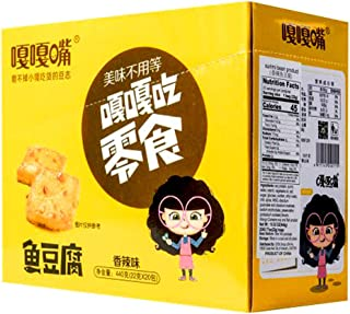 GAGAZUI Fish Tofu Surimi Beancurd snacks, 20 Sachets / 440g (Spicy)
