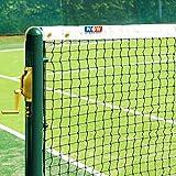 Vermont 2mm Tennis Net [4.5kg] | 42ft Doubles Regulation – Durable HDPE Net Twine