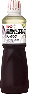 キユーピー 黒酢たまねぎドレッシング 1000ml (業務用)