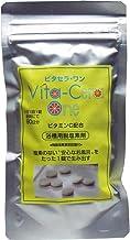 ビタセラ・ワン 浴槽用脱塩素剤