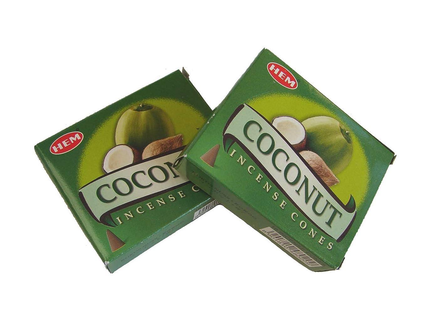 アブセイ腹新年2 Boxes of Sac Coconut Incense Cones