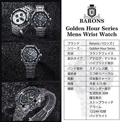 『[バロンズ] 腕時計 メンズ クロノグラフ 日本製クォーツ 防水 夜光 アラーム アナデジ表示 (02-ホワイト)』の5枚目の画像